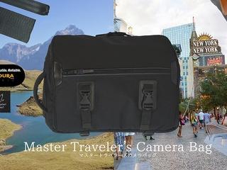 街でも山でも!カメラライフを変える究極の3WAYカメラバッグ