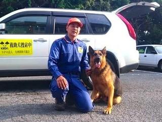 8歳の救助犬チェイサーが引退!新たな仲間を向かえ活動を続けたい