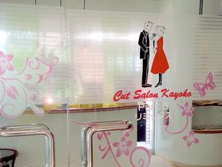 皆が参加!理美容室REMIXに地域のコミュニティスペースを創設