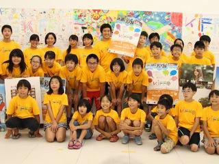 沖縄の子供達に世界を感じ人間力を高める機会を!映画祭KIFFO開催