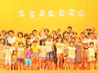 熊本で、被災地域の子どもたちを招待し、無料映画会を開催したい