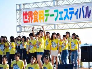 学生で1万人規模のイベント成功させたい!@汐留日本テレビ前