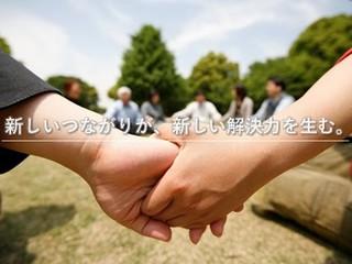 親を自殺によって亡くした遺児の日韓交流会を開催したい!