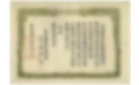 F125f48b8c75faae20fd98f908f6e8ee67c1457c